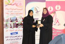 Photo of The Omani Cancer Society in South-East joins the annual campaign to raise awareness of breast cancer